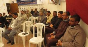 زاكورة: تقوية التنظيم الداخلي شعار المجلس الإقليمي الخامس لحزب المصباح