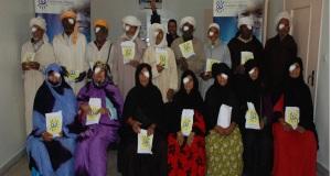 """قافلة طبية  لفحص العيون وجراحة """"الجلالة"""" من 5 إلى 8 يناير الجاري بزاكورة"""