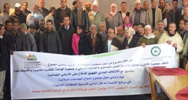 """ورزازات  : يوم دراسي  حول موضوع """"إدماج الجماعات السلالية في برامج التنمية مدخل أساسي لترسيخ الحكامة الترابية"""""""