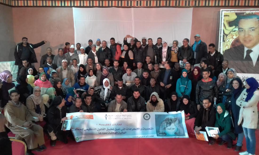 الجمعية الديمقراطية لنساء المغرب تنظم لقاءات إقليمية لفائدة 10 جماعات بجهة درعة تافيلالت