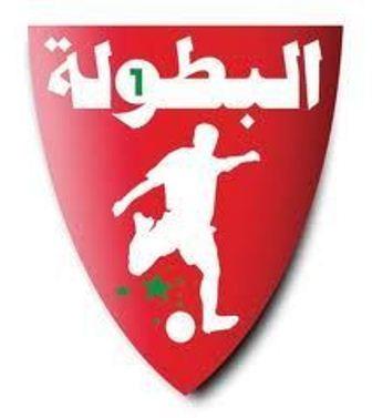 البطولة الوطنية الاحترافية (الدورة 14): النتائج الكاملة