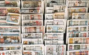 اهتمامات الصحف الوطنية