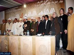 أهمية دور التصوف في بناء قيم التعايش والسلام والتسامح بين الثقافات والأديان