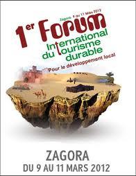 الدورة الأولى للمنتدى الدولي للسياحة و التنمية المستدامة بزاكورة تنطلق الخميس المقبل