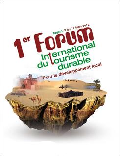 تنظيم الدورة الأولى للمنتدى الدولي للسياحة والتنمية المستدامة ما بين 29 مارس وفاتح أبريل بزاكورة