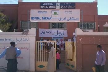وفاة مواطنة بزاكورة بسبب عدم تقديم المساعدة الضرورية من طرف المندوب الاقليمي للصحة ومدير مستشفى الدراق بزاكورة