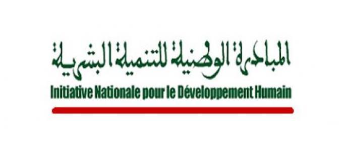 تنغير: اللجنة الاقليمية للمبادرة الوطنية تصادق على 34 مشروعاً برسم سنة 2015