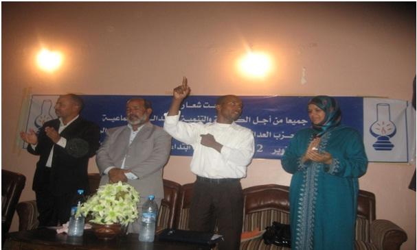 افتتاح المؤتمر الإقليمي لـ PJD الرابع بدار الشباب