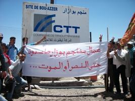 مناجم بوازار –  لا لإستئصال النقابة العمالية