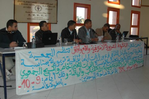 """الجمعية المغربية للبحث والتبادل الثقافي بورزازات توقيع اول شريط للأناشيد الأمازيغية تحت عنوان """"تورارين نتمرسيت"""""""