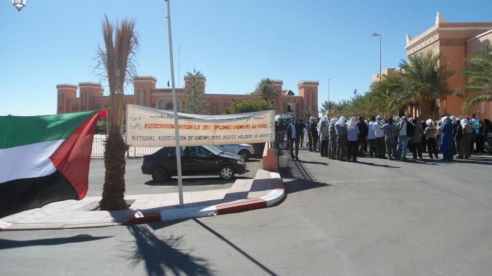 ANDCM Zagora معركة نضالية متواصلة وتضامن مبدئي مع ضحايا غزة