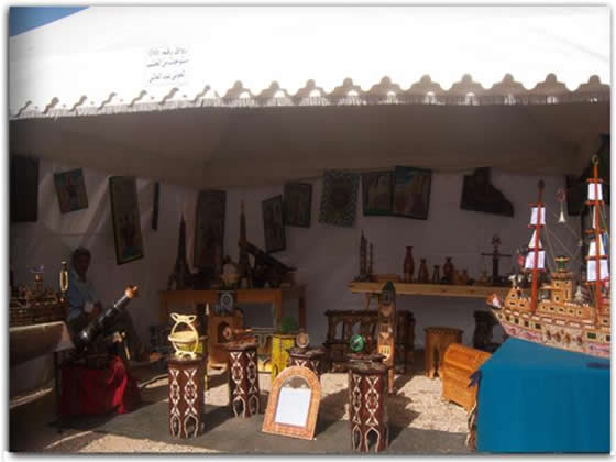 تنظيم المعرض الجهوي للصناعة التقليدية بزاكورة من 14 إلى 23 دجنبر 2012