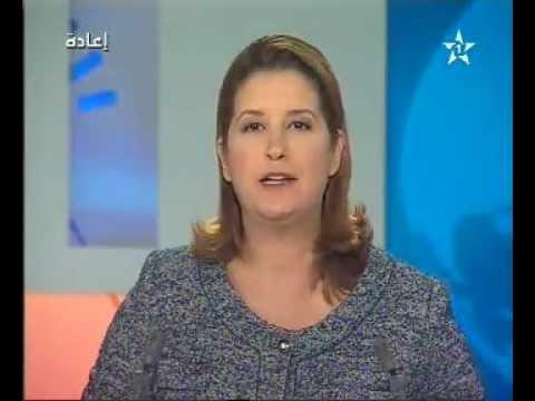 سقوط كتلة ثلجية على الارض في المغرب