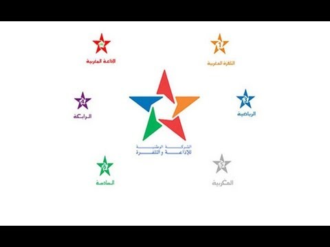 ابن امحاميد الغزلان، عبد الرحمان ناجي يفوز بجائزة أفضل منسق أخبار عربيا  للسنة الثانية على التوالي