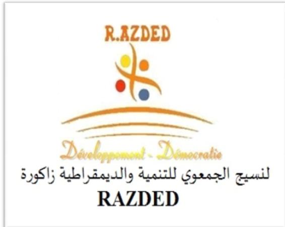أي دور للمجتمع المدني في تفعيل الرؤية الإستراتيجية لتنمية إقليم زاكورة في أفق 2020