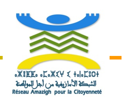 """تنظيم ملتقى""""تاورسا"""" الخامس للثقافة الامازيغية بزاكورة يوم 24 يناير 2015"""
