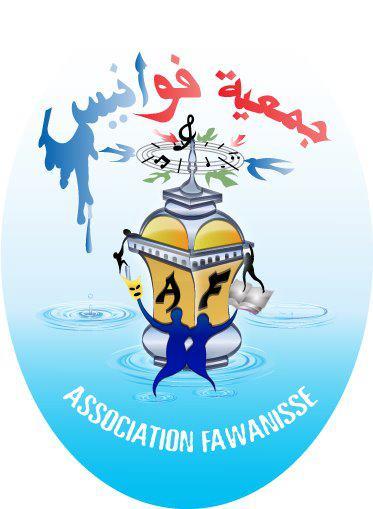 جمعية فوانيس ورزازات : استعدادات حثيثة لتنظيم  لمهرجان الإقليمي الأول للمسرح بورزازات فبراير المقبل