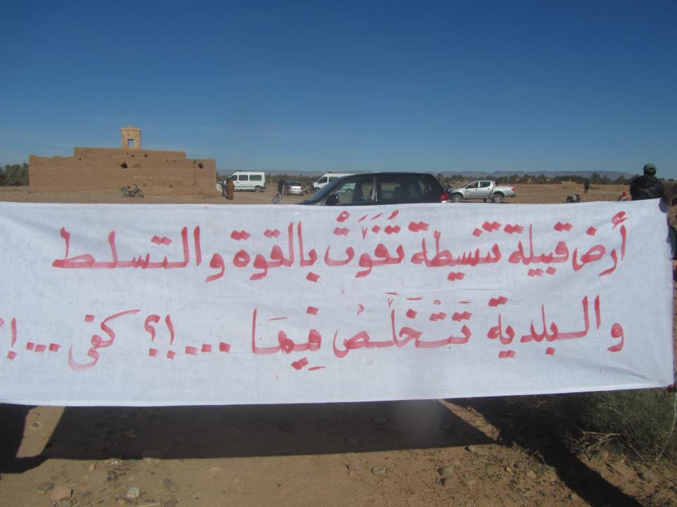 صور للافتات ضد تسخير القوات العمومية لتحفيظ المقابر