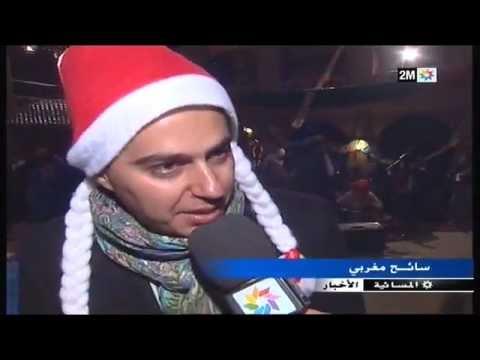 مرزوكة : احتفالات السياح بالسنة الجديدة