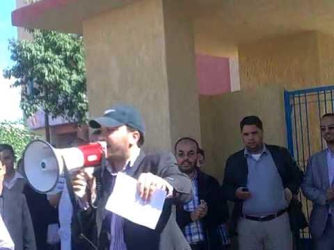 شريط الوقفة التي نظمتها ا(odt) و (untm) أمام مقر النيابة الإقليمية لوادي الذهب اليوم الأربعاء 09 يناير 2013