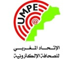 بلاغ إخباري صادر عن المكتب التنفيذي للاتحاد المغربي للصحافة الإلكترونية