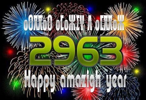 سنة أمازيغية سعيدة 2963