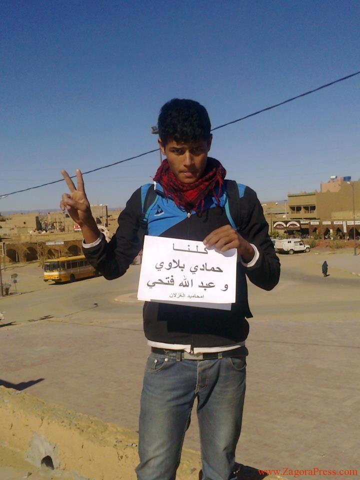 solidarite-avec-hammadi-bellaoui-mhamid-elghizlane-1