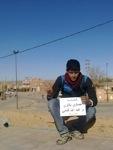نشطاء على الفايسبوك يطلقون حملة الكترونية تضامنية مع اطاران صحراويان
