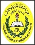 جمعية الشعلة للتربية والثقافة تنظم الجامعة الشتوية الثانية