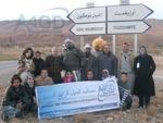 نجاح القافلة التضامنية لجمعية الجيل الرابع للتنمية نحو منطقة أوزيغيمت