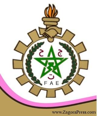 تأسيس المكتب الاقليمي للاتحاد العام للشغالين بزاكورة