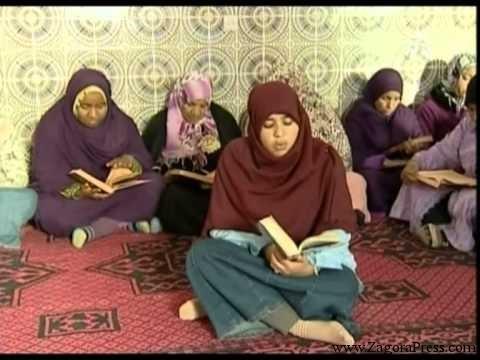 زاكورة – مركز تحفيظ القرآن الكريم