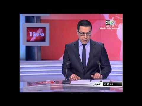 حالات تسمم في صفوف طلبة جامعة القنيطرة