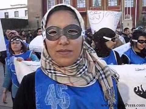 """مسيرة الأطر العليا النسائية يوم 8 مارس  تحت شعار """" نصف المجتمع بدون كرامة"""""""
