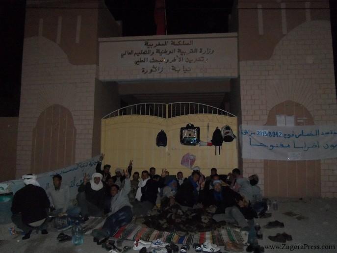 التنسيقية المحلية لأساتذة سد الخصاص فوج 2012/2013 بزاكورة تعلن الدخول في اعتصام.