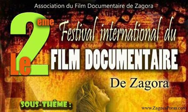 ثماني دول تشارك في مهرجان زاكورة الدولي للفيلم الوثائقي