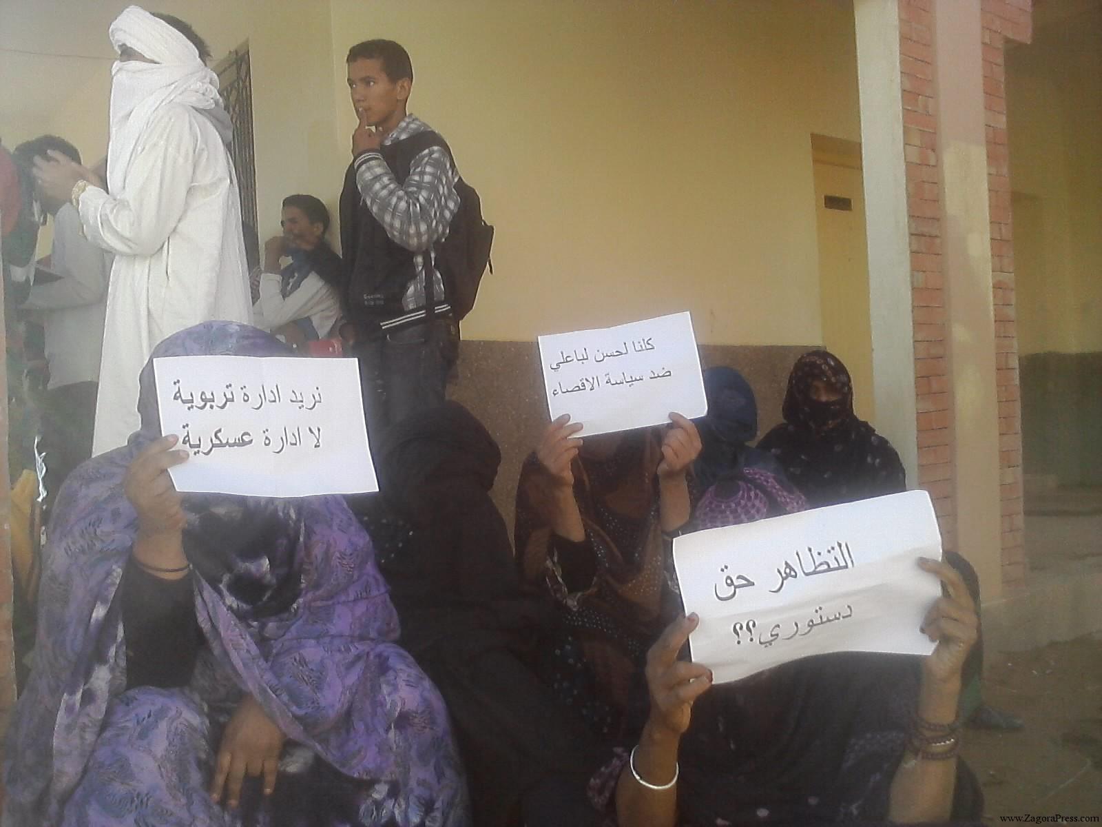 تعزيزات أمنية لمواجهة احتجاجات على طرد تلميذ بامحاميد الغزلان بسبب كتابات على طاولة فصل دراسي