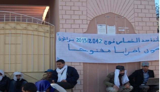 استمرار إضراب التنسيقية المحلية لأساتذة سد الخصاص بزاكورة