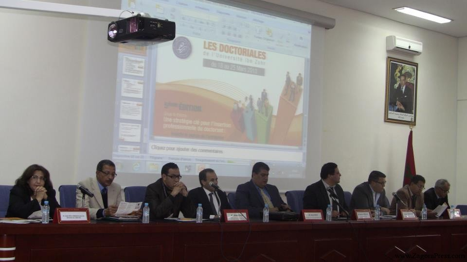أكادير : افتتاح فعاليات الدورة الخامسة من لقاءات الدكتوراه الخاصة بجامعة ابن زهر