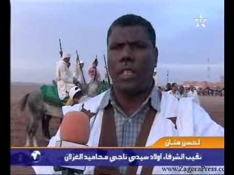 المهرجان الثقافي و السياحي سيدي ناجي