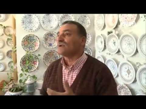 الصناعات التقليدية في المغرب – العربية