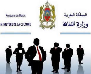 لائحة الموظفين الموضوعين رهن إشارة المؤسسات والهيئات والجمعيات ذات الطابع السياسي والثقافي