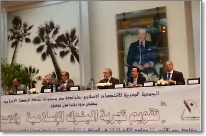 خبراء اقتصاديون يناقشون نجاعة وملحاحية التمويلات الإسلامية في المغرب