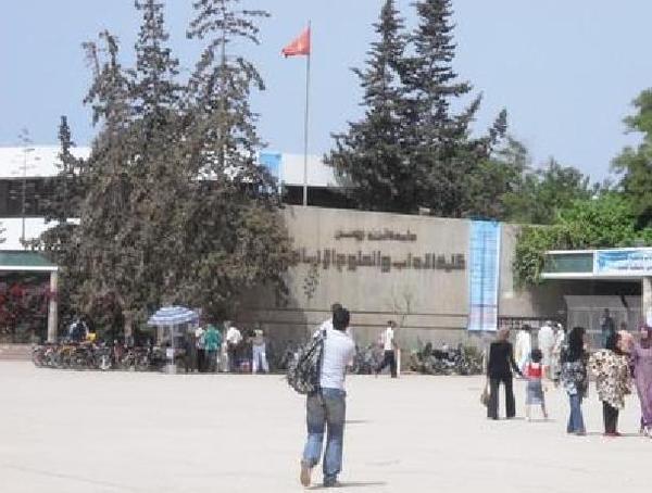 مؤشرات العنف  تزعزع الحرم الجامعي بأكادير