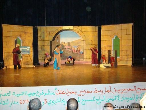 زاكورة: المهرجان الإقليمي الرابع للمسرح المدرسي موعد لإكتشاف مواهب المسرح لدى الأطفال