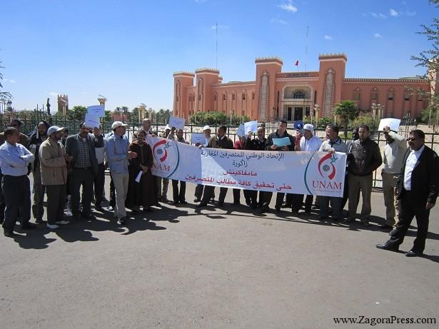وقفة المكتب الإقليمي اتحاد الوطني للمتصرفين المغاربة امام عمالة زاكورة