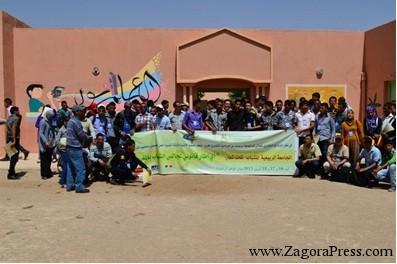 """البيــان الختامي للجامعة الربيعية للشباب تحت شعار: """"أي اطار قانوني لمجالس الشباب بالمغرب؟"""""""