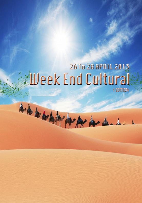 أنشطة الوكاند الثقافي:أيام 26 – 27 – 28 من أبريل 2013 بتاكونيت