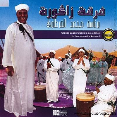 mohammed-alkartaoui