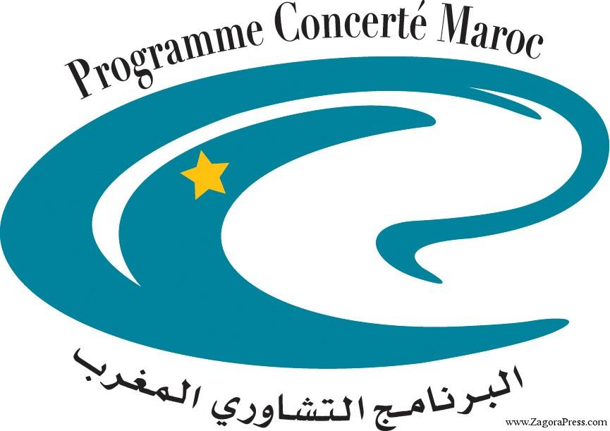 الجامعة الربيعية تحت عنوان – أي إطار قانوني لمجالس الشباب بالمغرب-
